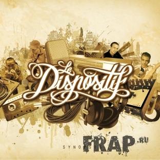 Le Dispositif - Synopsis (2007)