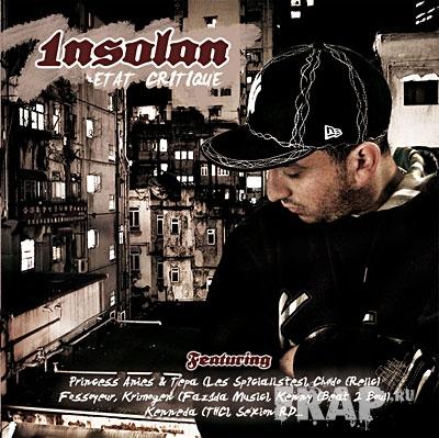 1nsolan - Etat Critique (2007)