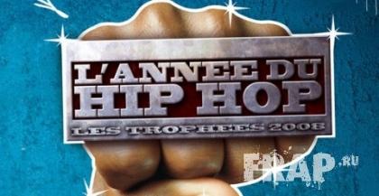 L'Annee Du Hip-Hop 2008 (2008)