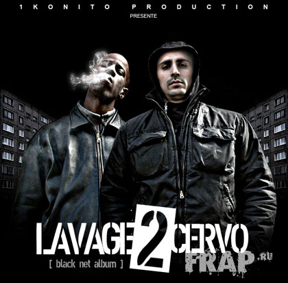 Lavage 2 Cervo - Black Net Album (2007)
