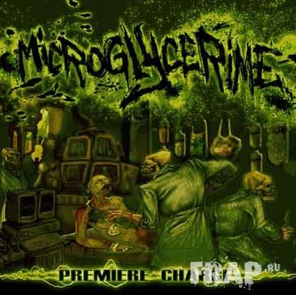 Microglycerime - Premiere Charge (2008)
