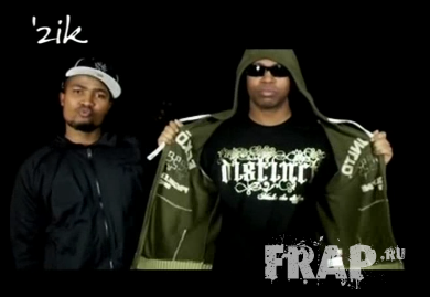 TLF feat. Rohff - Baise Tout