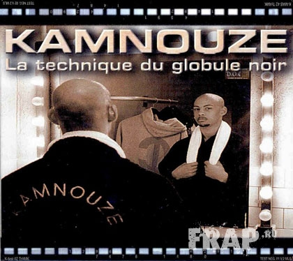 Kamnouze - La Technique Du Globule Noir (1999)