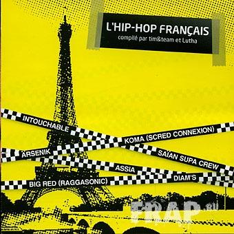 V.A. - L'hip-hop Francais Vol. 1 (2006)