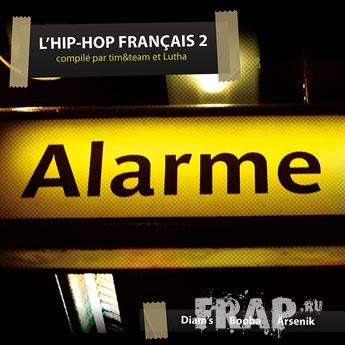 V.A. - L'hip-hop Francais Vol. 2 (2007)