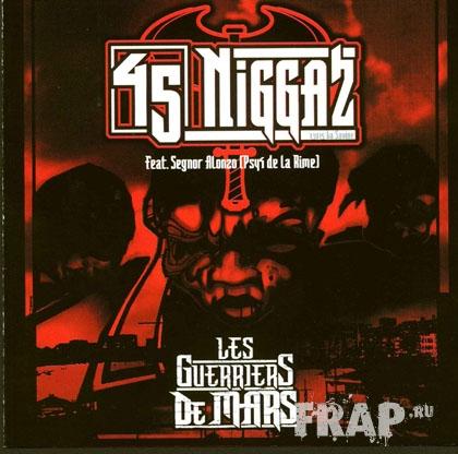 45 Niggaz - Les Guerriers De Mars (1999)