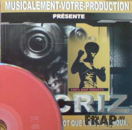 V.A. - Lacriz (2007)