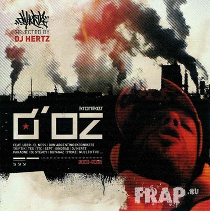 D'oz - 2000-2005 (2005)