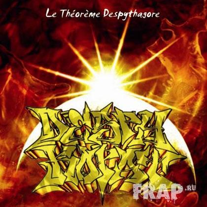 Despy Kopat - Le Theoreme Despythagore (2007)