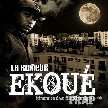 Ekoue - Itineraire D'un Fils D'immigres (2008)