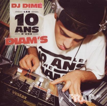 Diam's - Les 10 Ans D'une Diam's (2005)