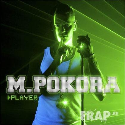 Matt Pokora - Player (2006)