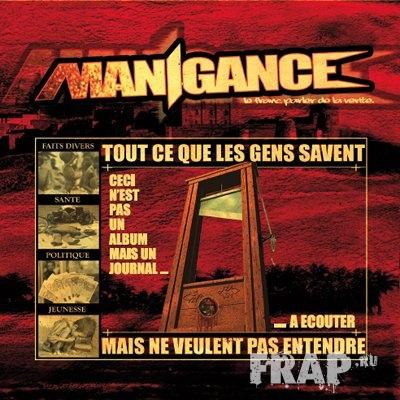 Manigance - Tout Ce Que Les Gens Savent Mais Ne Veulent Pas Entendre (2008)