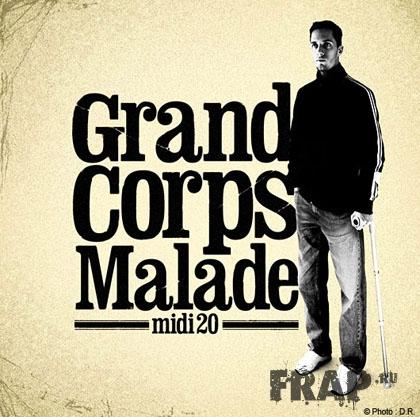 Grand Corps Malade - Midi 20 (2006)