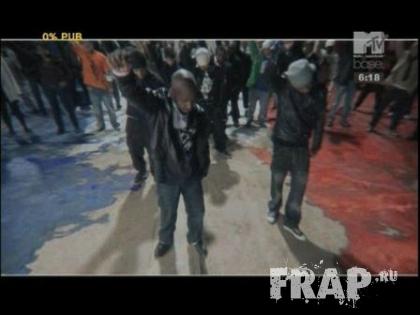 Psy 4 De La Rime - Jeunesse France