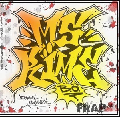 M'S Rime - Bordel Organize (2007)