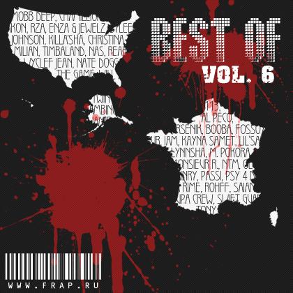 FRap.ru - Best Of Vol. 6 (2008)