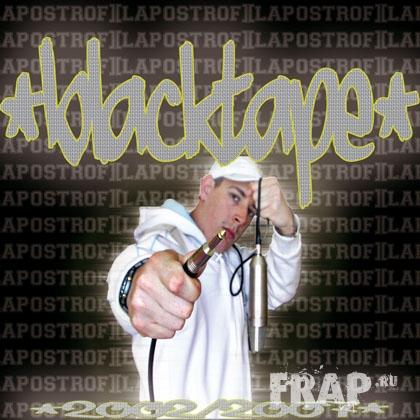 Lapostrof - Black Tape (2007)