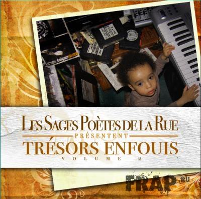Les Sages Poetes De La Rue - Tresors Enfouis Vol. 2 (2008)