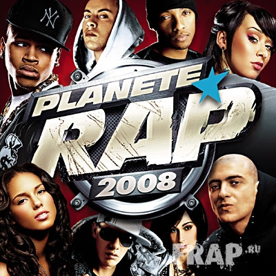 V.A. - Planete Rap 2008 Vol. 1 (2007) (CD & DVD)