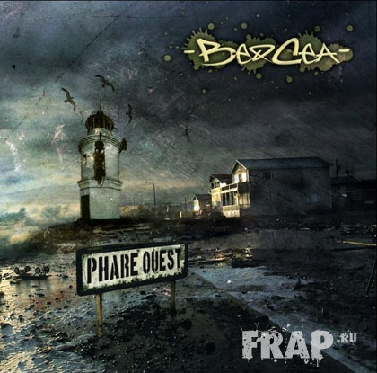 Beocea - Phare Ouest (2008)