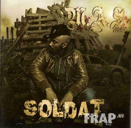 M.A.S. 78190 - Soldat (2008)