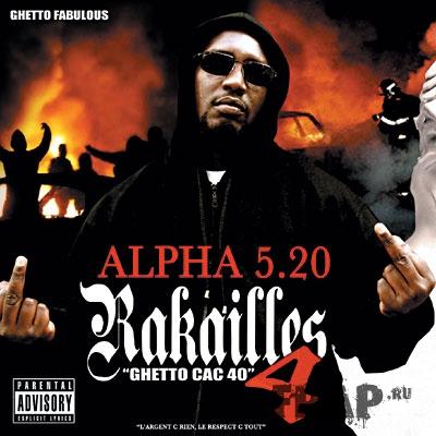 Alpha 5.20 - Rakailles 4 (2008)