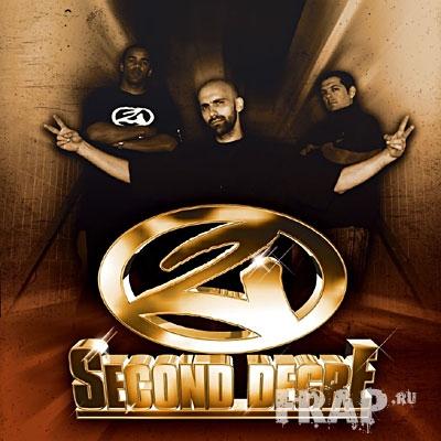 Second Degre - Street Team (2008)