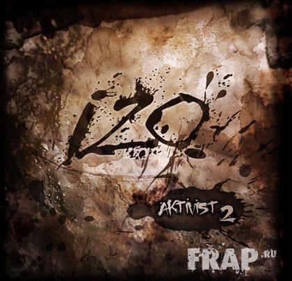 IZO - Aktivist 2 (2008)