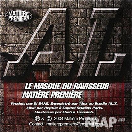 AL - Le Masque Du Ravisseur (2004)