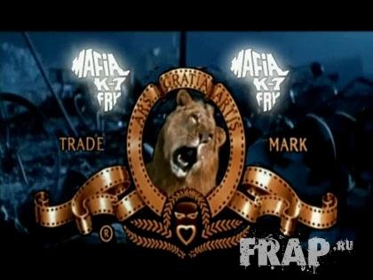 Mafia K'1 Fry - Tu Vois
