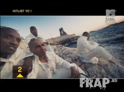 Psy 4 De La Rime - Les Cites D'or