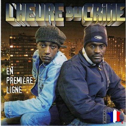 L'heure Du Crime - En Premiere Ligne (1998)