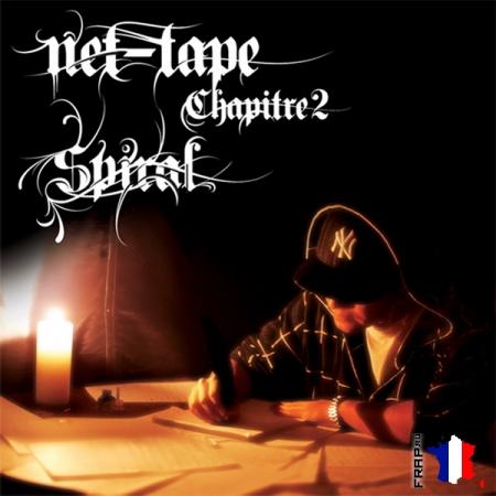 Spiral - Net-tape Chapitre 2 (2008)