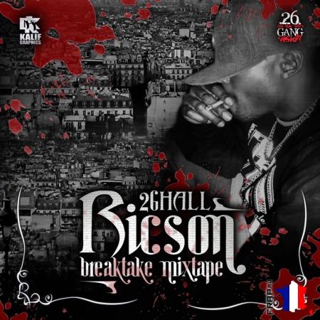 Ricson - Breaktake (2008)