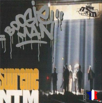 NTM - Boogie Man (1992)