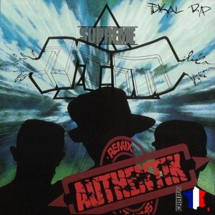 NTM - Authentik (Remix) (1991)