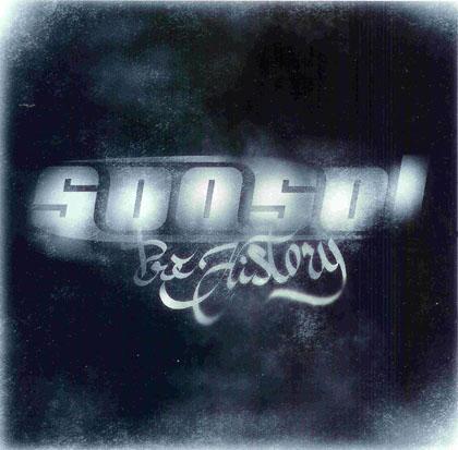 Soosol - Prehistory (2005)