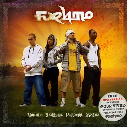 Furymo - Чтобы Увидеть Радость Жизни / Pour Vivre (2009)
