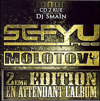Sefyu - Molotov 4 (2006)