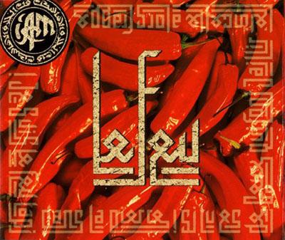 IAM - Le Feu (1994)
