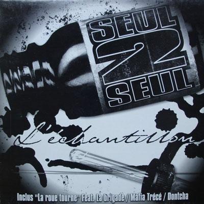 Seul 2 Seul - L'echantillon (1999)