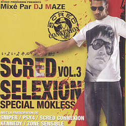 Scred Connexion - Scred Selexion Vol. 3 (2005)