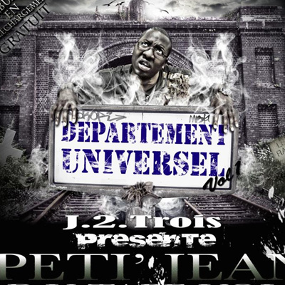 Peti Jean - D.U.Tape (2010)