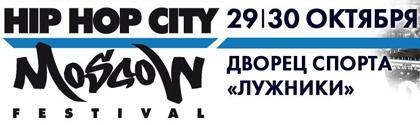 30 октября Sefyu в Москве