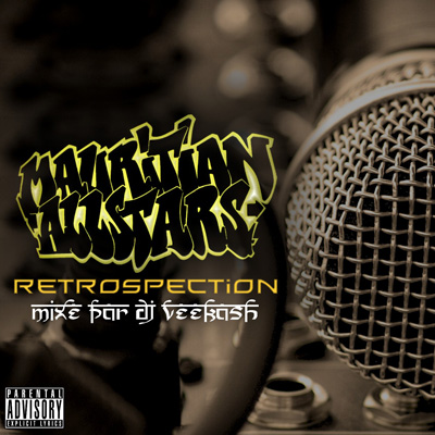 Mauritian All Stars (Retrospection) (2012)