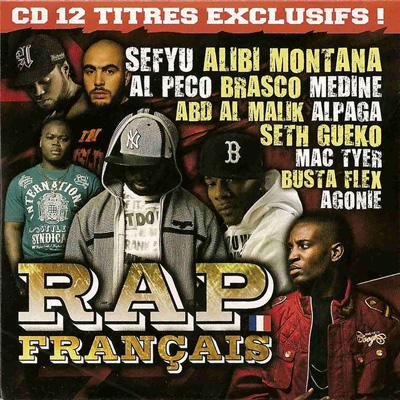 Rap Addict HS Vol. 19 (2008)
