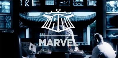 IAM - Marvel