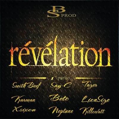 Revelation (2014)