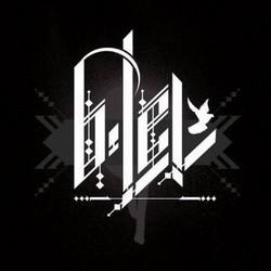 B-Lel - Echographie (2015)